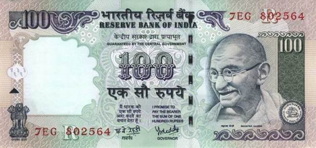 One Hundred Rupees - India paper money - 100 Rupee bill